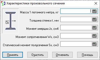 Произвольный.jpg
