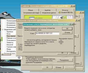 post-41-1092376979_thumb.jpg