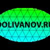 dolivanov