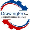 DrawingPro